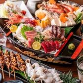 個室居酒屋 TOTORO 戸灯路 新宿東口店のおすすめ料理2