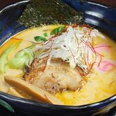 ラーメン近松 大阪のグルメ