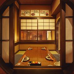 【おすすめのVIP個室】個室接待やお祝い事に。2名様~。【相模大野 町田 居酒屋 3時間飲み放題 個室 昼宴会 海鮮 歓迎会 送別会】