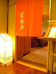 蟹遊亭 京都祇園店の雰囲気1