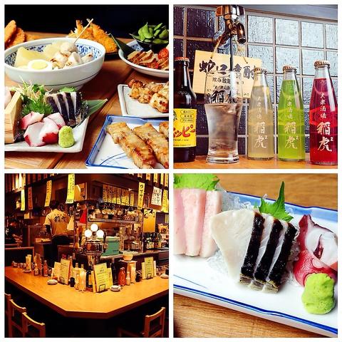 お得な飲み放題付コースは3000円♪国分町で楽しい時間を。