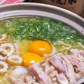 料理メニュー写真鍋焼きラーメン