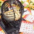 ― 【ビンゴゲーム&カード】 人数分ご用意可能です! ―