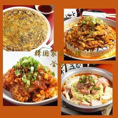 韓国家庭料理 釜山の写真