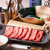 能登牛・能登豚など地元の食材をしゃぶしゃぶで味わう。
