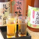 利き梅酒三種780円(税抜)