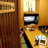日本海庄や 氷川台店の雰囲気2
