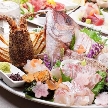 個室 和食 たなごころ 川西能勢口店のおすすめ料理1