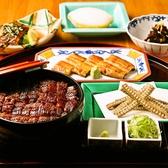ひつまぶし 名古屋 備長 ラシック店のおすすめ料理2
