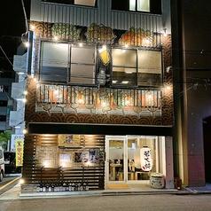 居酒屋 若大将 東武宇都宮店の雰囲気1