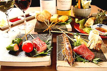 串カツ 花むら 東三国店のおすすめ料理1