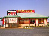 熱烈タンタン麺 一番亭 多度店 三重のグルメ