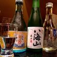 中々手に入らない珍しい日本酒も☆