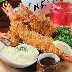 洋食厨房 心○のおすすめ料理1