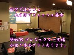 ニーニャニーニョ桜小町 岐阜茜部店の特集写真