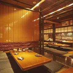 掘りごたつ式テーブル個室。2名様~【相模大野 町田 居酒屋 3時間飲み放題 個室 昼宴会 海鮮 歓迎会 送別会】