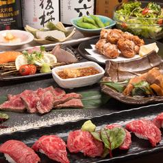 肉と魚 和バル 八 難波店のコース写真