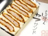 串カツ 花むら 東三国店のおすすめ料理3