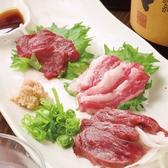 ひょうげもん 京橋店のおすすめ料理2