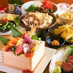 あこ屋 akoya 名駅店のおすすめ料理1