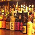 お気に入りの一杯…焼酎&梅酒は80種以上♪