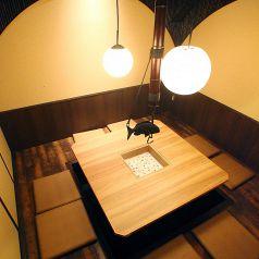 社内行事や家族でのお食事に最適≪亀岡 居酒屋 個室 飲み放題 もつ鍋 宴会 歓送迎会≫
