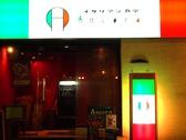 イタリアン食堂 アンコーラ Ancoraの雰囲気2