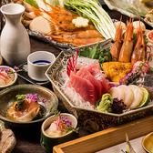 個室居酒屋 TOTORO 戸灯路 新宿東口店のおすすめ料理3