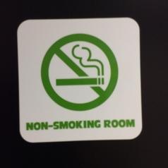 お煙草が苦手な方に嬉しい禁煙席もございます。カラオケは好きなのに臭いが気になるあなたにピッタリ!※お部屋に限りがございます為、場合によりご案内できない可能性がございますのでご了承願います。
