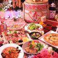 イーグルアイ 静岡のおすすめ料理1