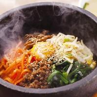 こだわり道産食材を使用した本場韓国シェフの家庭料理