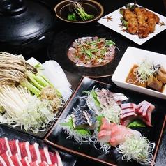 日本酒とよろず料理 肴処やおよろずのおすすめ料理1