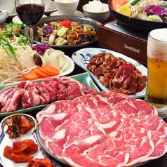 Lamb Lamb Dining Hokkaido ラムラムダイニング ホッカイドウのコース写真