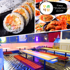 Kimbab&Chicken ウリシクタン 下通店の写真