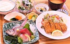 旬菜屋NOBUのおすすめ料理1