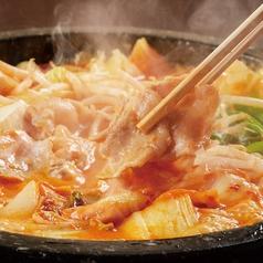 昭和食堂 塩釜口店のおすすめ料理1