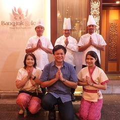 バンコクスパイス Bangkok Spice 新宿の写真