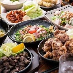 地鶏や 水道橋店のおすすめ料理1