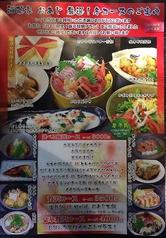 酒菜家 おあじ 富山 総曲輪店のコース写真
