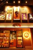 The kitchen 喰なべ 岐阜駅前店の写真