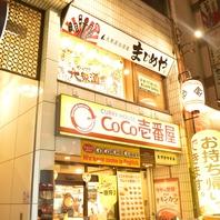 広島繁華街すぐ!中央通り沿いの大衆居酒屋♪