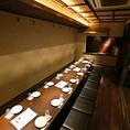 最大20名様まで対応の掘りごたつ個室。大宴会、大人数様に最適!幹事様も安心です。仙台の個室居酒屋で飲み放題のご宴会を。旬の食材をふんだんに使用した本格和食と、こだわりの種類豊富な日本酒を楽しむなら、是非当店へ。飲み放題付き宴会コース全6品3500円~