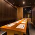 個室和食 俵屋 飯田橋店のロゴ