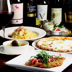 森の中のイタリア料理 coniglio コニッリオ 横浜のおすすめ料理1