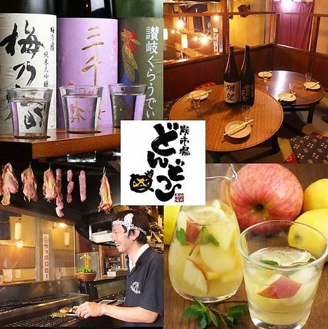 池袋西口グルメ通り。日本酒と焼き鳥のお店♪ビギナーにもおススメの日本酒500円~☆