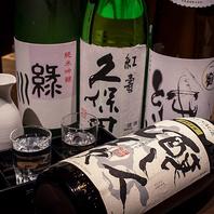 地鶏料理に合う「有名地酒・希少地酒」多数入荷!