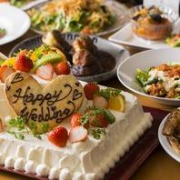 ◆☆CoLLaboでウエディング二次会&Birthday Party☆◆