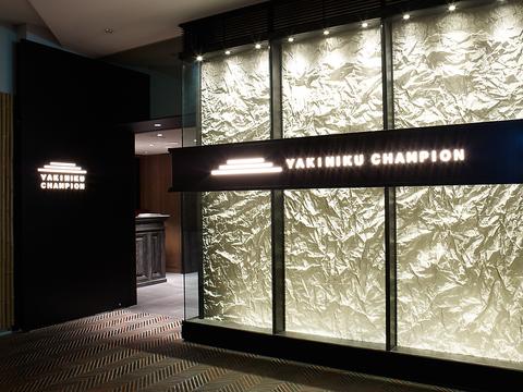 焼肉チャンピオン初のホテル店。ワンランク上の焼肉チャンピオンをお楽しみ下さい。
