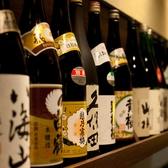 すみび和くら 京都ヨドバシ店の雰囲気3