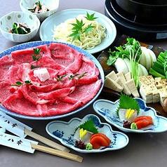 日本料理 八幸特集写真1